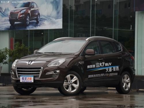 博雅兴盛大7 suv钜惠5万元现车充足销售全国高清图片