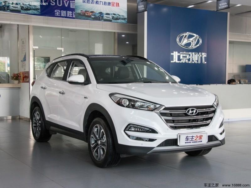 北京现代全新途胜最低价格2016最新优惠6万