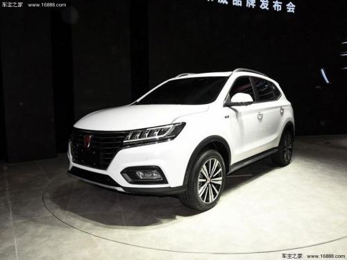 北京上汽荣威eRX5最新行情 部分车型优惠3万高清图片