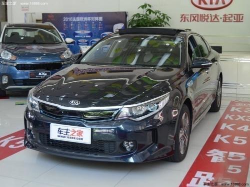 北京汽车起亚K5最新行情 仅售11.49万起高清图片