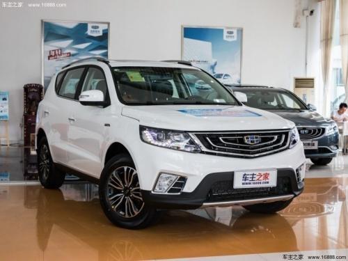 江门吉利汽车远景SUV目前7.49万元起售