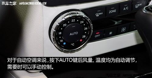 汽车实用手册 浅谈汽车空调功能/误区