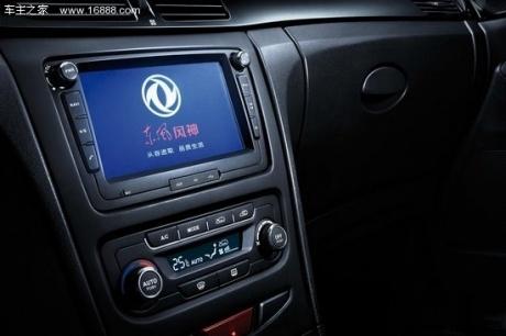 东风s30收音机电路图
