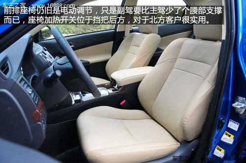 丰田锐志2016款2.5V菁锐型报价最低优惠7万高清图片