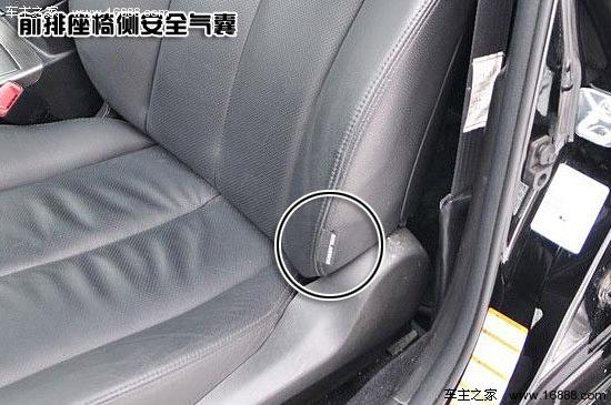 3.座椅垫不要包裹安全气囊图片