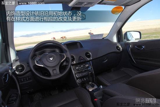 东风雷诺2014新车前瞻高清图片