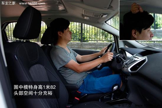福特翼博报价2016款最低价格新款SUV优惠5万图片