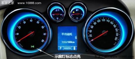 汽车车灯图解大全(一):示廓灯的使用及操作