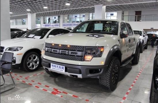新福特f150多少钱北京4s店改装图片