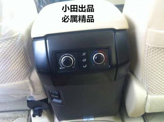 丰田后排空调电路图