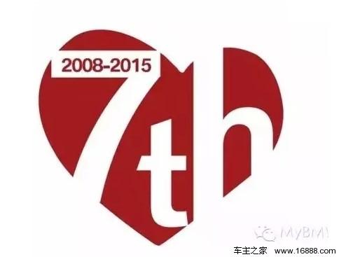 logo 标识 标志 设计 矢量 矢量图 素材 图标 484_367