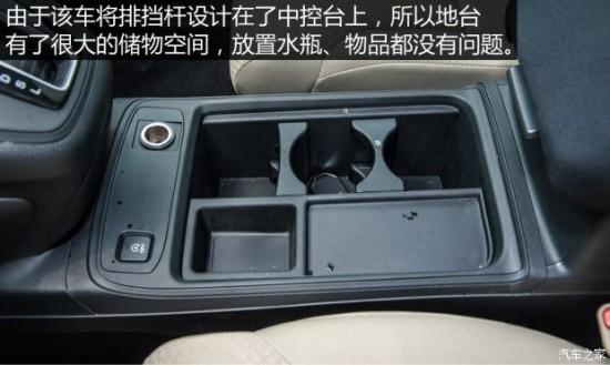 本田CRV最新价格 2.0L排量售全国高清图片