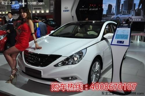 索纳塔八最大优惠与最低售价北京让利8万