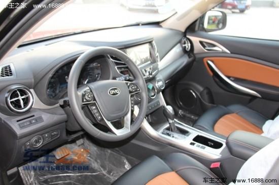 新车装配有多功能方向盘