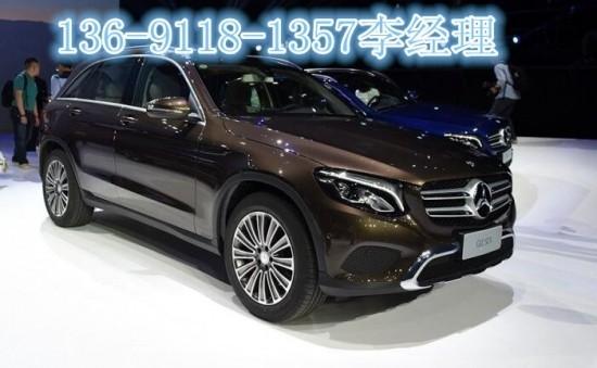 60萬 優惠: 現車充足顏色齊全 16款北京奔馳 glc300豪華型 指導價:57.圖片