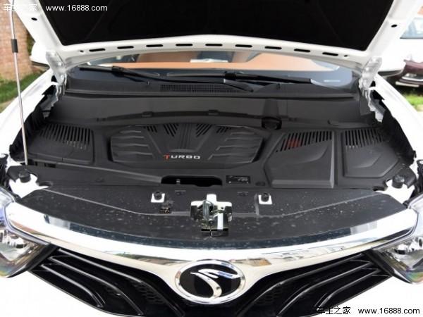 东南汽车将推出DX7凯旋版 配置增加高清图片