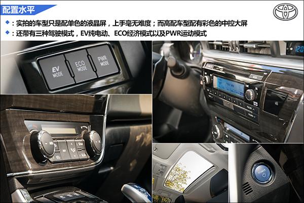 北京丰田卡罗拉最新报价优惠促销直降6万元