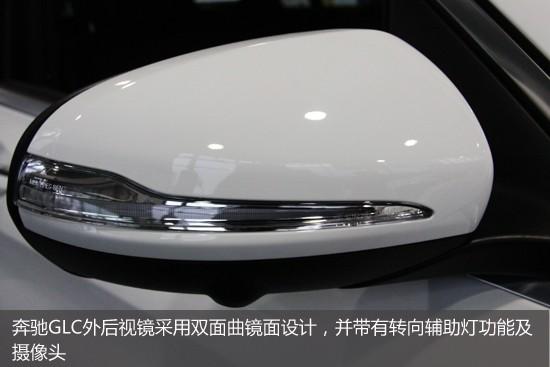 奔驰glc外后视镜采用双面曲镜面设计,并带有转向辅助灯功能及
