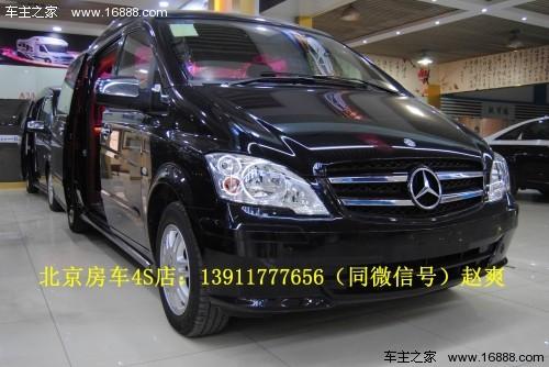 北京奔驰房车改装厂电话 威霆122改装商务车高清图片