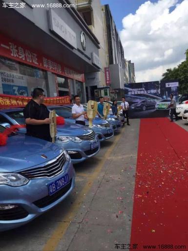 上汽荣威新能源汽车e550交车仪式深圳举行高清图片
