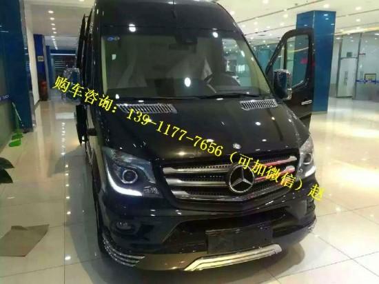 北京奔驰商务房车专卖店 奔驰斯宾特324价格_