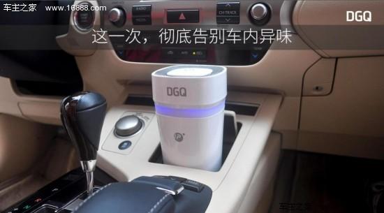 车内异味大揭秘 DGQ车载除味器教您如何破解