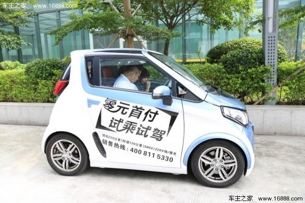 电动汽车,使用的是永磁同步电机加三元锂电池组成的