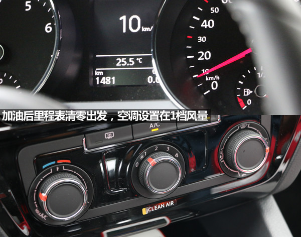 ②从目的地的断头路模拟500米一个红绿灯(分为30秒,60秒,90秒,120秒)