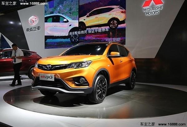 【配图为东南DX3】-东南汽车未来或推两款7座SUV DX9和DX6高清图片