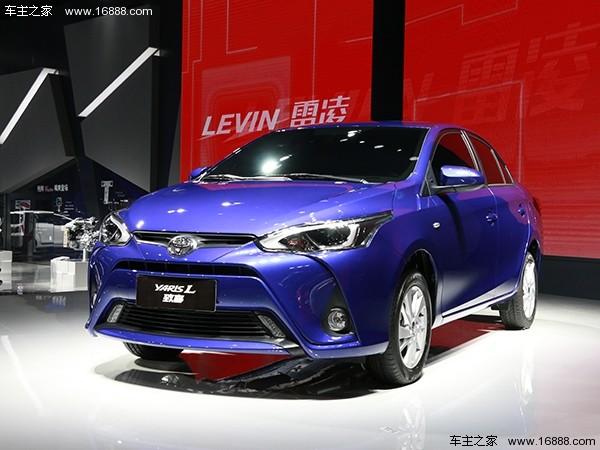 【车主之家 新车实拍】2016广州车展上,广汽丰田正式发布了YARiSL 高清图片