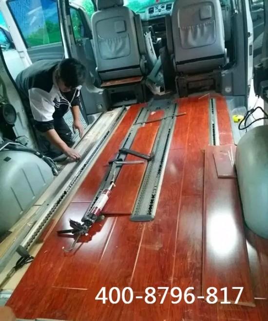 汽车木地板一次选用,几乎终身使用