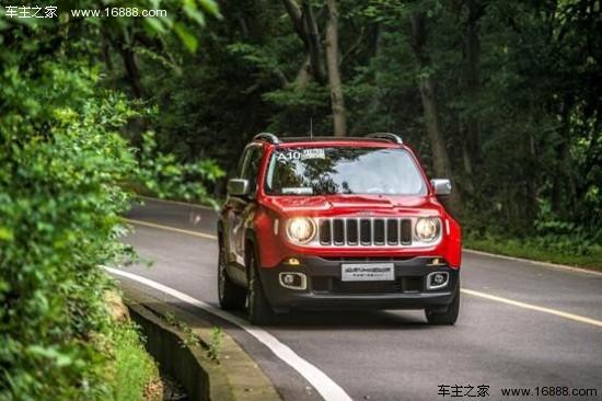 全新jeep自由侠 年终冲量盛惠