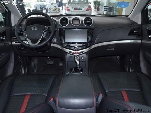 2016款比亚迪S7降价5000元 预约试驾有惊喜
