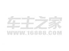 睿行ES30图片