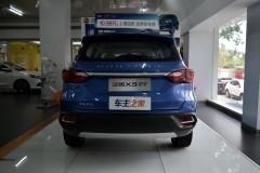 汉腾X5新能源图片