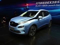 北京EX3图片
