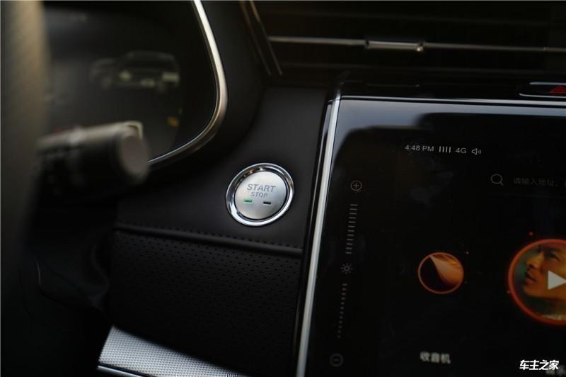 荣威RX5 MAX新能源